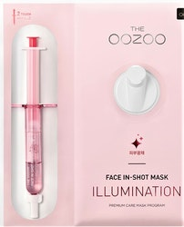THE OOZOO FACE IN-SHOT ILLUMINATION