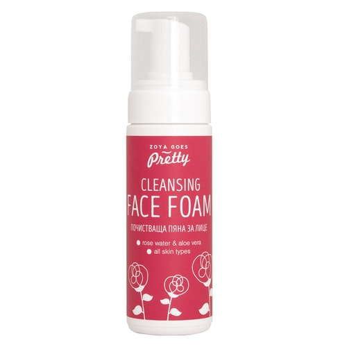 Cleansing Face Foam Rose Water & Aloe Vera
