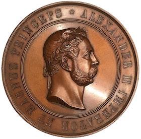 Ryssland, Alexander III - Medalj 1894 - Minne av Alexander II - PRAKTMEDALJ I BRONS