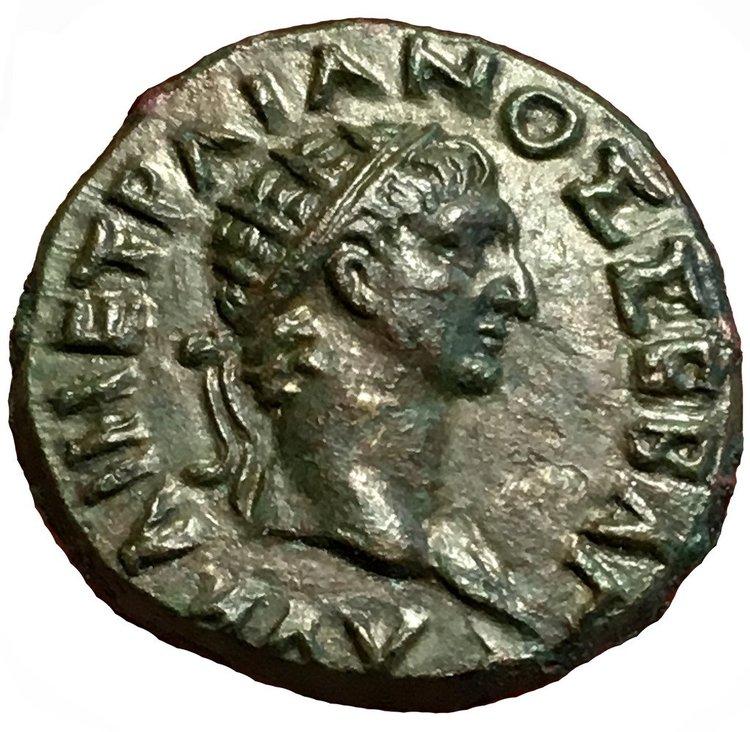 Romerska riket, Trajanus 98-117 e.Kr Perinthus - LÄCKER KVALITET
