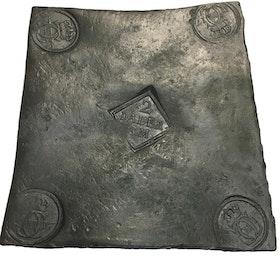 Karl XII, Plåtmynt 2 Daler SM 1717, Sällsynt