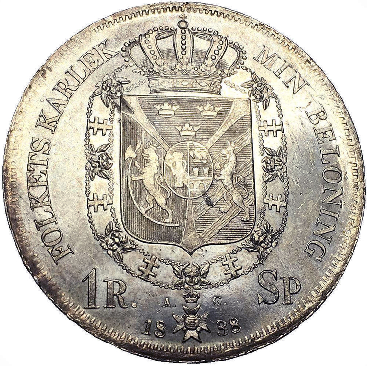 Sverige, Karl XIV Johan 1818-1844, 1 Riksdaler Specie 1838 - VACKERT SILVEREXEMPLAR
