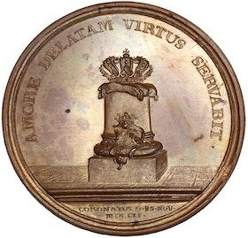 Adolf Fredriks kröning i Stockholm 26 november 1751 - TOPPKVALITET - RRR - av N. Georgii