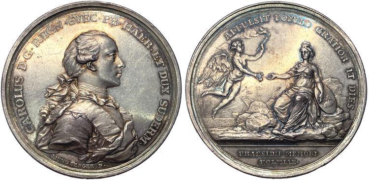 Hertig Karl:s (XIII) giftermål med Charlotta 1774 av Ljungberger - EXTREMT SÄLLSYNT - RRR