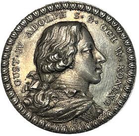 Gustav IV Adolf anträder riksstyrelsen 1 november 1796 av Carl Enhörning