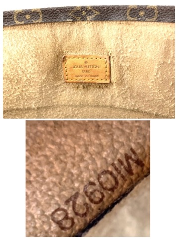 Louis Vuitton Sac Plat Monogram Canvas
