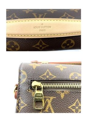Brand new! Louis Vuitton Pochette Métis Monogram Canvas
