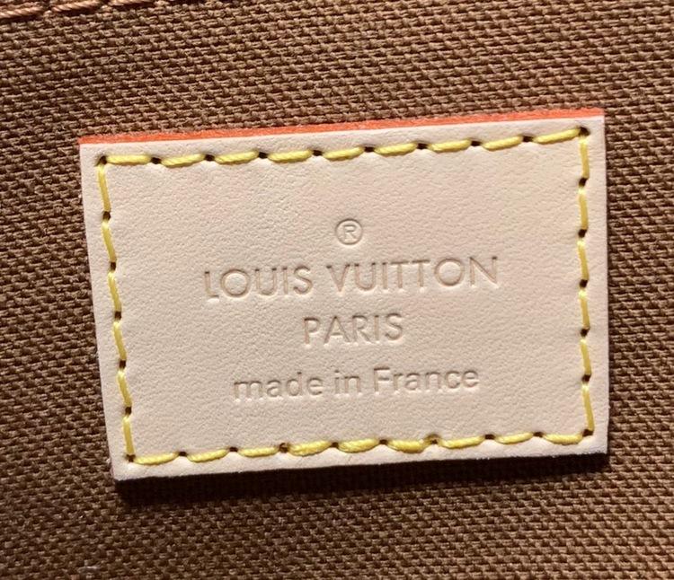 Louis Vuitton Multi Pochette Accessoires Kaki