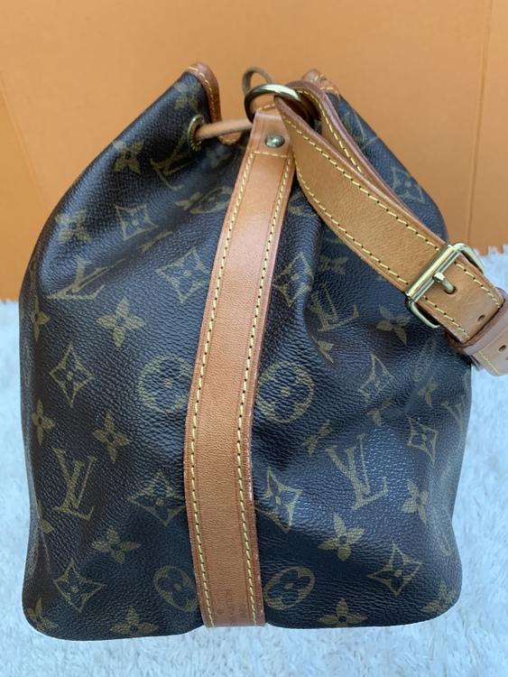 Vintage Louis Vuitton Noe Petit Monogram Canvas Bag
