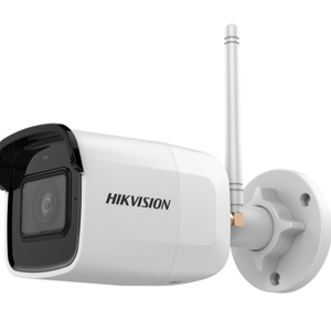 Hikvision Wifi kamera 4MP inbyggd mikrofon