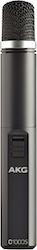 AKG C1000S mk4, allround mikrofon, batteri/phantom, njure/hypernjure
