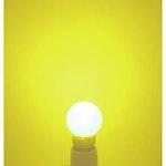 Omnilux LED-Lamp FC 50