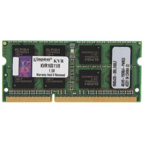 DDR3 minne
