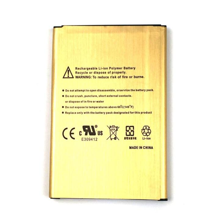 Samsung Galaxy Note 3   Gold Battery   N9000 N9005 N900  SM-N9005 SM-N900  4500mAh