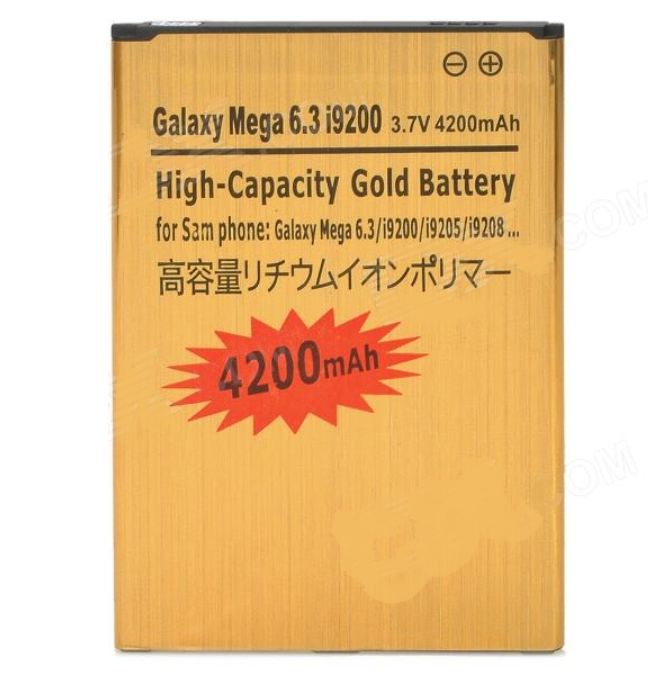 Samsung Galaxy Mega i9200 - Golden 3.7V 4200mAh Li-ion Battery