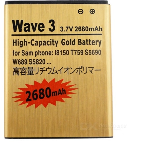 Samsung i8150/T759/S5690/W689/S5820 - Gold Lithium Battery