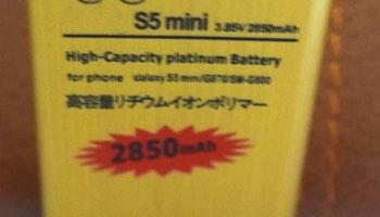 Samsung Galaxy S5 Mini G870 SM-G800F SM-G800H G800 G870A G870W gold Battery