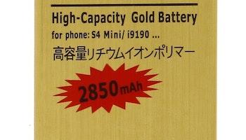 Samsung Galaxy S4 mini  Replacement Battery 2850 mAh