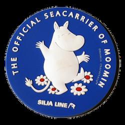 Moomin (Silja Line)