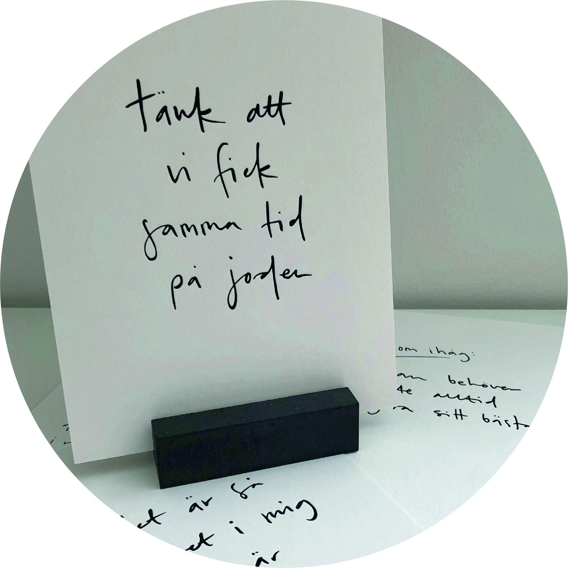 Papper och penna  > Tillbehör