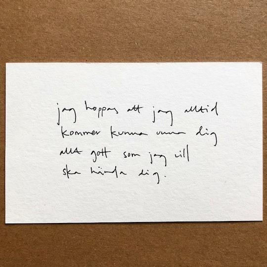 jag hoppas att jag alltid
