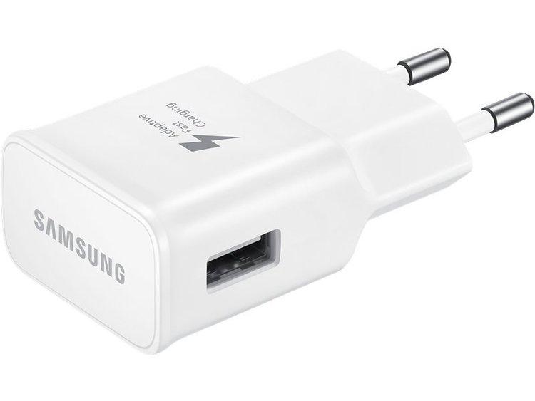 Snabbladdare till Samsung Galaxy S7S6S5 TRYstore24