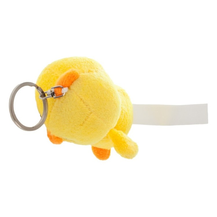 Plyschdjur nyckelring