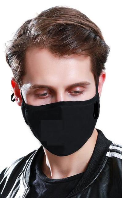 Munskydd N95 - svart professional skydd med 2 st kolfilter
