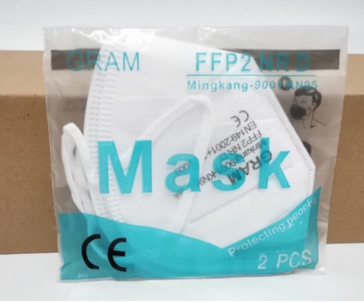 FFP2 munskydd N95 unisex - klass: FFP2 - paket med 2 st