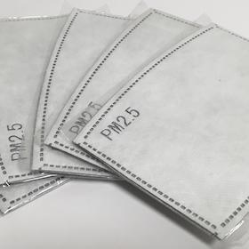 Filter till munskydd N95 - 6 pack