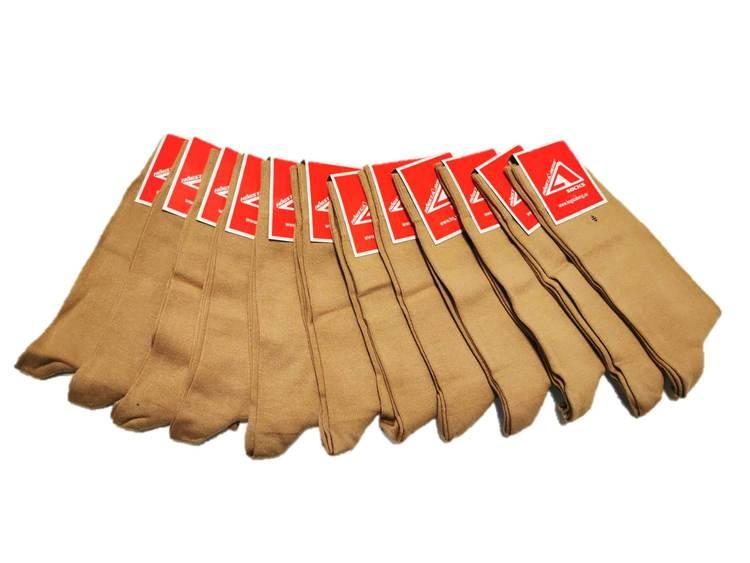 12 Par Strumpor-Socks 40-45