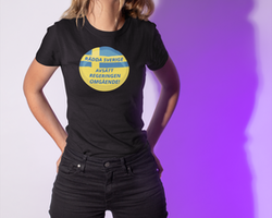 Avsätt Regeringen T-Shirt Dam