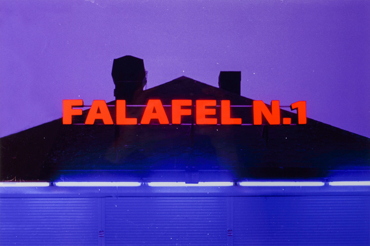 """""""falafel"""" black frame"""
