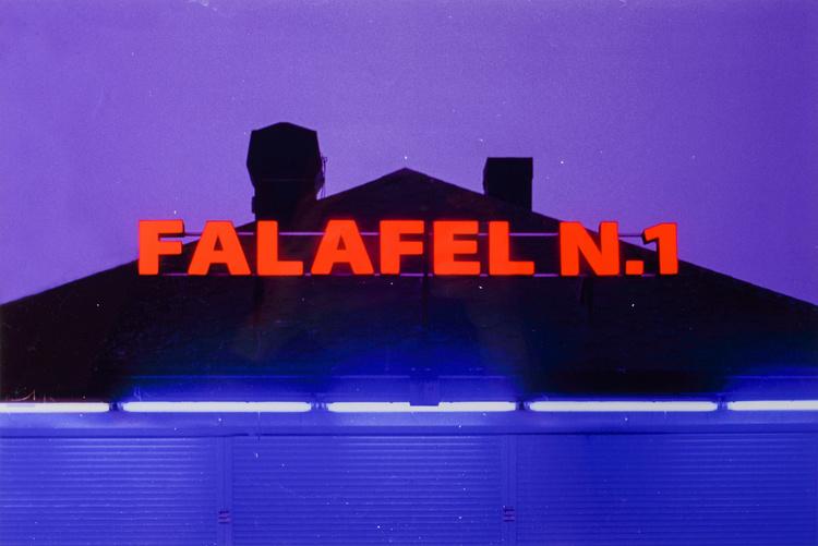 """""""falafel"""""""