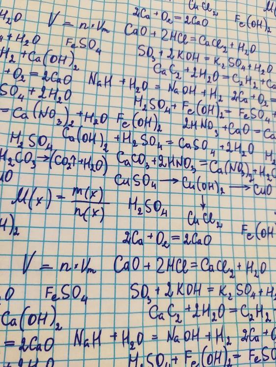 Bomullstrikå - Kemiska formler