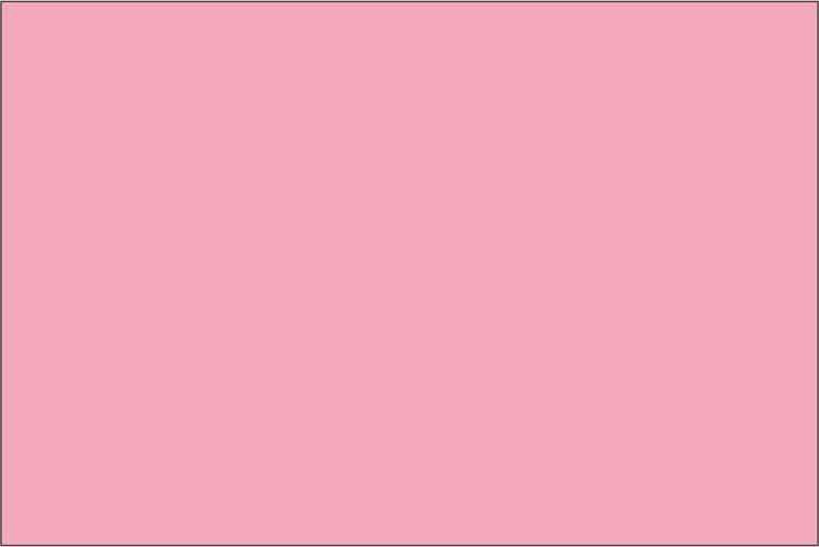 *Premium Baby rosa - 1061 50 cm bred metervara