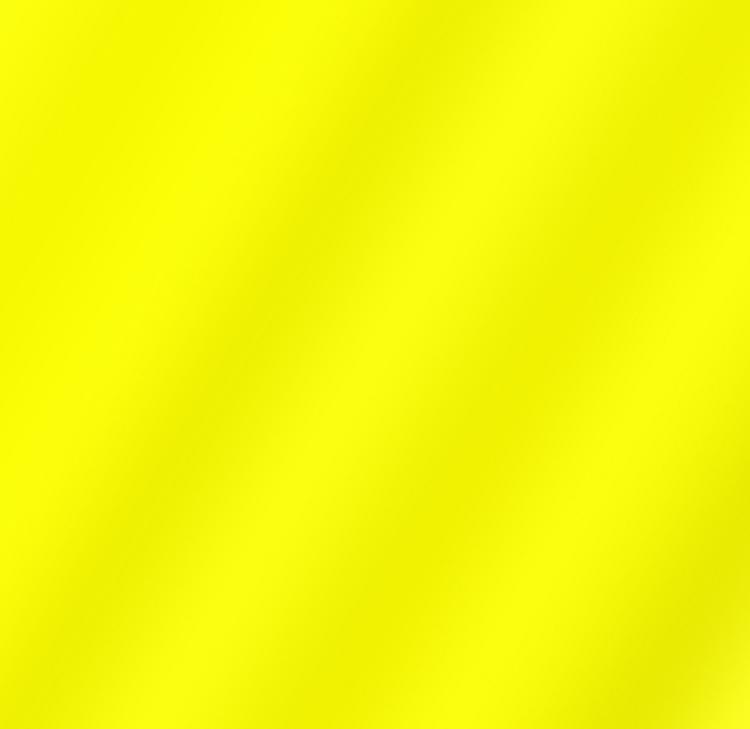 Ritrama Neongul
