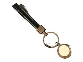 Nyckelring - Svart Handtag