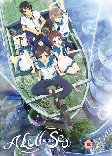 A Lull In The Sea - Completes Series bluray ej svensk text (import)