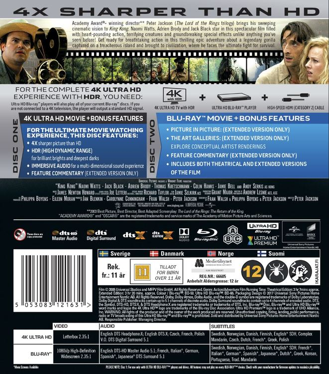 King Kong (2005) 4K UHD bluray