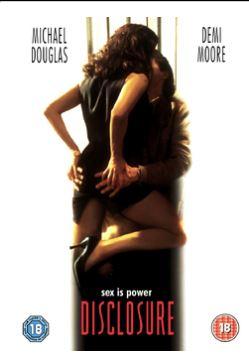 Skamgrepp DVD (import)