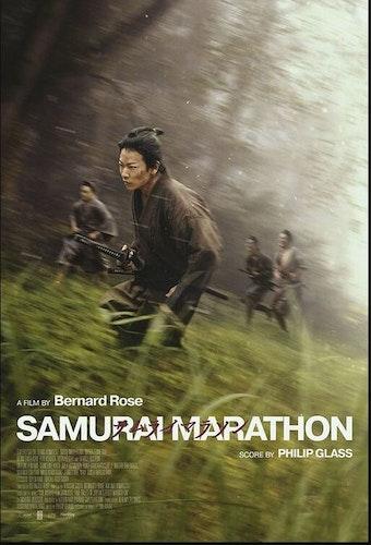SAMURAI MARATHON (bluray)