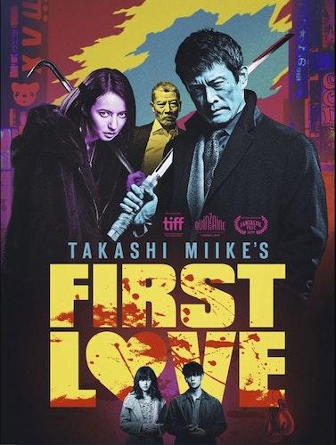 FIRST LOVE (bluray)