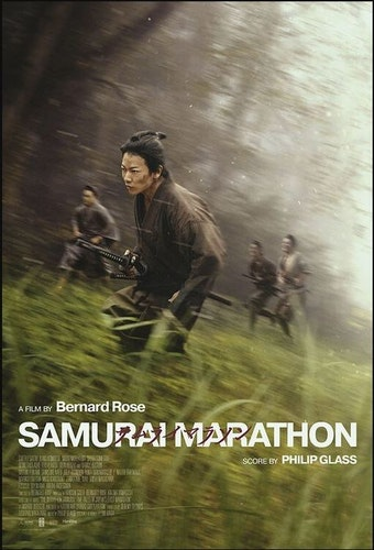 Samurai Marathon DVD