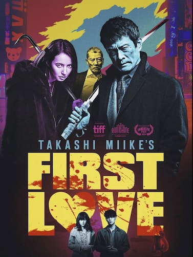 FIRST LOVE (DVD)
