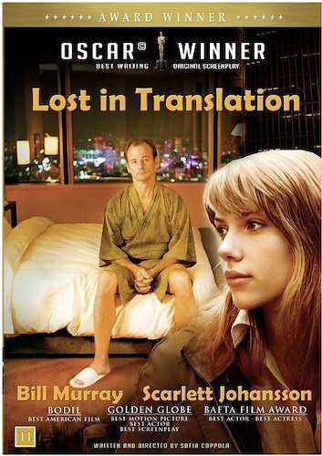 Lost in Translation DVD (beg)
