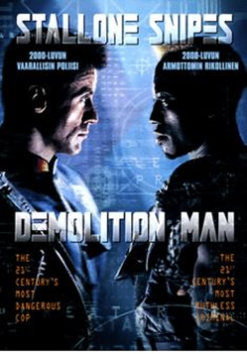 Demolition Man DVD (import)