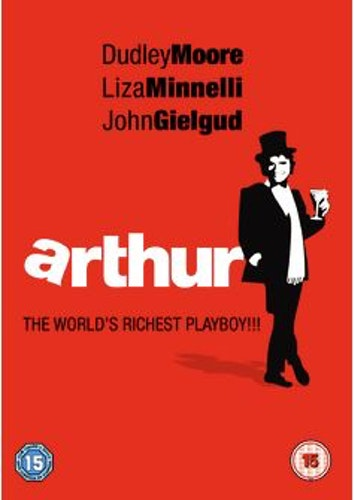 Arthur DVD (import)