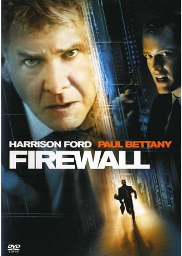 Firewall DVD (beg f.d hyrfilm)