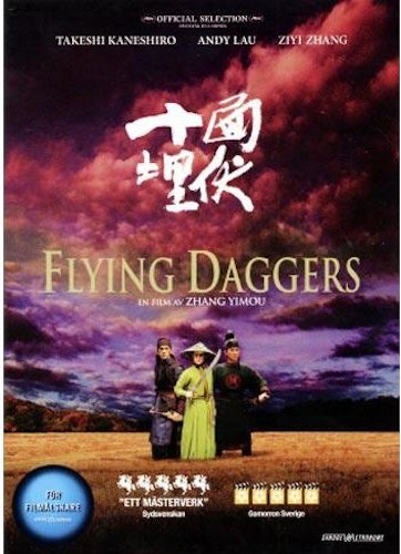 Flying Daggers DVD (beg)